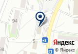 «Хороший» на Яндекс карте