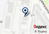 «Премьер Офис» на Яндекс карте