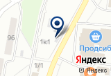 «ЛесоТорговая База №1» на Яндекс карте