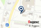 «Киоск по продаже печатной продукции» на Яндекс карте