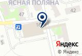 «Ясная поляна» на Яндекс карте