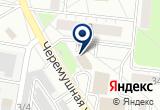 «Модный силуэт» на Яндекс карте