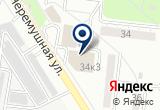 «Многопрофильная компания» на Яндекс карте
