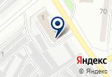 «Пожарная часть №32, 5-й отряд ФПС по Новосибирской области» на Яндекс карте