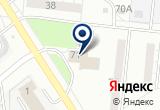 «СибБизнесБрокер» на Яндекс карте