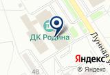 «Родина» на Яндекс карте