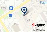 «Торгово-ремонтная компания» на Яндекс карте