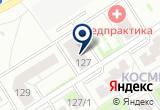«ИГРУШКИН» на Яндекс карте
