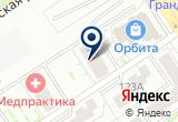«Пульс» на Яндекс карте