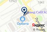 «Магазин дверей и напольных покрытий» на Яндекс карте