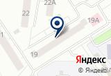 «Центр Государственной инспекции по маломерным судам МЧС России по Новосибирской области» на Яндекс карте