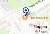 «Три версты» на Яндекс карте