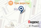 «Сибирский Стандарт группа компаний» на Яндекс карте