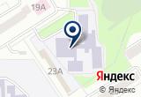 «Средняя общеобразовательная школа №13» на Яндекс карте