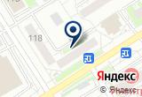 «На Березовой» на Яндекс карте