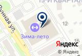 «ЗимаЛето» на Яндекс карте