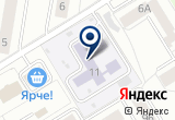 «Детский сад №9 Теремок» на Яндекс карте