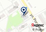 «Стрелец» на Яндекс карте