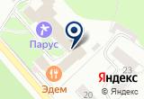 «Эдем» на Яндекс карте
