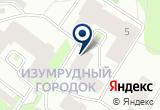 «Sl rent a car» на Яндекс карте