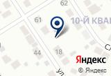 «Светлана» на Яндекс карте
