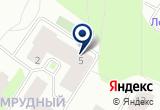 «Ремикс» на Яндекс карте