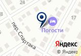 «Евро-Авто» на Яндекс карте