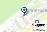 «АВТО РАССЧЕТ» на Яндекс карте