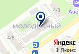 «Автохим» на Яндекс карте
