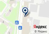 «Бердский пивоваренный завод» на Яндекс карте