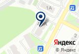 «Экономное тепло» на Яндекс карте