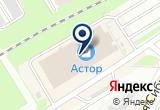 «Магазин бижутерии» на Яндекс карте