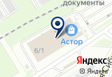 «Ролатекс сеть салонов жалюзи» на Яндекс карте