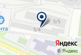 «Шерл-Авто» на Яндекс карте