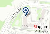 «Стрекоза» на Яндекс карте