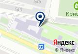 «Сибирская Ассоциация Айкидо» на Яндекс карте