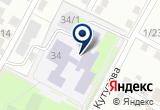 «Станция юных натуралистов» на Яндекс карте