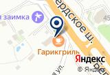 «Palermo» на Яндекс карте
