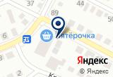 «Деалинг торгово-строительная компания» на Яндекс карте
