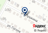 «Ангел» на Яндекс карте