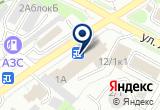 «ХозОптТорг» на Яндекс карте
