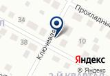 «Авторемонт-01» на Яндекс карте