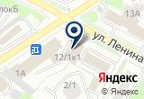 «Сибирская Торговая Компания» на Яндекс карте