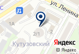 «Рекламное агентство» на Яндекс карте
