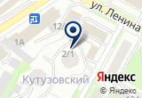 «KATJA» на Яндекс карте