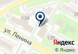 «КеГельБан» на Яндекс карте