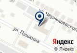 «Отдел МВД России по г. Бердску» на Яндекс карте