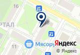 «У Елены» на Яндекс карте