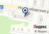 «АЗАРИЙ 1» на Яндекс карте