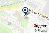 «УЮТ» на Яндекс карте